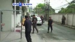 VOA60 DUNIYA: A Thailand, Wani Janar Na Cikin Wadanda Aka Samesu Da Laifin Safarar Dubban 'Yan Rohinge Da Bangladash
