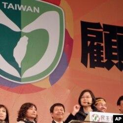 民进党主席蔡英文抗议陈云林访台