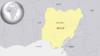 博科圣地攻入尼日利亚的冈博鲁
