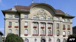 Trước đây có nhiều trường hợp các ngân hàng Thụy Sĩ buộc phải trả lại tài sản cho thân nhân của các nhà độc tài