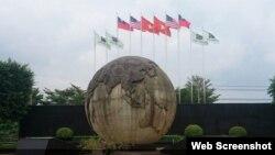 Hình ảnh cờ của Đài Loan tung bay tại công ty Kaiser ở Bình Dương. (Ảnh CNA).