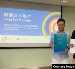 香港互聯網協會開放數據小組召集人黃浩華。 (黃浩華提供)