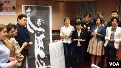 纪念六四27周年追思会后立委和来宾合影(美国之音齐勇明拍摄)