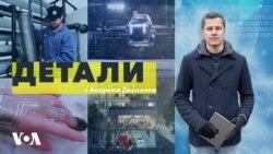 «Детали» c Андреем Деркачем - 13 февраля