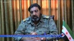 ارتش ملی سوریه با حمایت ترکیه در شمال سوریه فعال است
