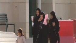 美國:沙特女候選人勝選具有歷史意義