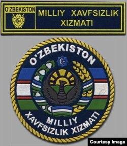 O'zbekiston Milliy xavfsizlik xizmati