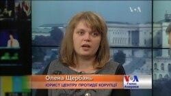 Як вдалось зупинити корупцію на 3 мільярди гривень - розповідь активістки. Відео