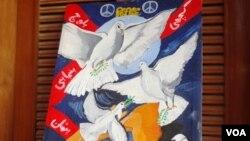 لیاری کے اسکول کی طلبا کی بنائی گئی امن کے عنوان کی پینٹنگ نمائش کیلئے رکھی ہے۔