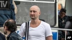 Arkady Babchenko- dan jaridar Rasha da aka kashe a Ukraine