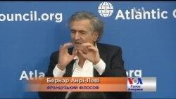 Захід осоромиться, якщо забуде про Україну через Сирію - Бернар-Анрі Леві. Відео