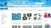 북한, 대외무역 웹사이트 제재대상 물품 대거 소개...구매 문의엔 무응답