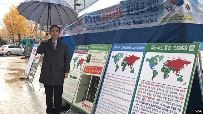 Ngay giữa trung tâm Seoul có lều biểu tình đòi xoá bỏ chế độ cộng sản. (Hình: Hùng Nguyễn)