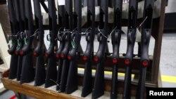 Los productores de armas perdieron valor en la bolsa de valores de Nueva York.