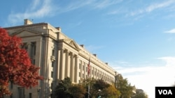 美国司法部大楼