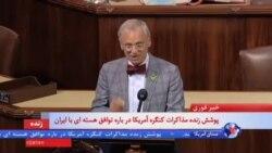 موافقان و مخالفان توافق اتمی ایران در سنا- ۱
