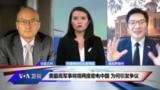 美最高军事将领两度密电中国 为何引发争议