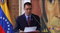 委內瑞拉稱川普關於軍事選項的言論魯莽 (粵語)