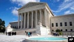 Верховный суд США. Вашингтон