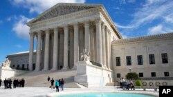Zgrada američkog Vrhovnog suda