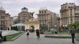 Արժույթի միջազգային հիմնադրամը և Ուկրաինան համաձայնության են եկել 700 մլն դոլար տրանշի վերաբերյալ