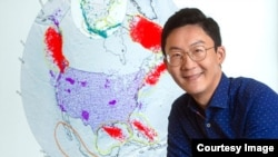 "Wenyuan Fan, an assistant professor of Earth, Ocean and Atmospheric Science at Florida State University, uses the term ""stormquakes"" to describe a newly identified geological event during hurricanes or other strong storms that can cause seismic events.(Ph"