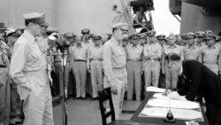 美國政府政策立場社論:紀念二戰結束75週年