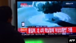 People watch a news report on North Korea's first hydrogen bomb test at a railroad station in Seoul on Jan. 6, 2016.