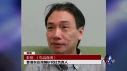 VOA连线:中国大陆幼童香港便溺事件惹争议