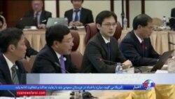 سازمان همکاریهای اقتصادی آسیا- اقیانوسیه به میزبانی ویتنام در انتظار شرکت پرزیدنت ترامپ