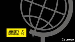 Xalqaro Amnistiya - Londonda asoslangan huquq tashkiloti