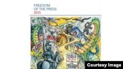 Freedom House: Azərbaycanda mətbuat qeyr-azad olaraq qalır