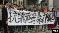 Taiwan civic groups support HK protest