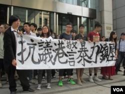 台湾公民团体和香港学生声援占中行动(美国之音张永泰拍摄)