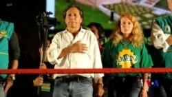 美國警方逮捕前秘魯總統托萊多