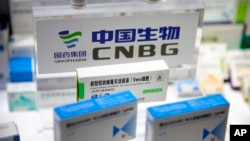 中國國藥集團在中國國際服務貿易交易會上展示其研發的新冠疫苗。 (2020年9月5日)
