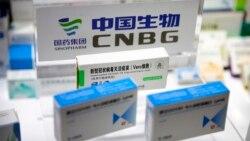 Điểm tin ngày 2/4/2021 - Việt Nam đề nghị Trung Quốc hỗ trợ vaccine COVID-19
