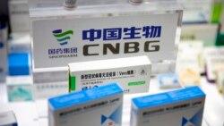 时事大家谈: 承认有效性不高,中国新冠疫苗政策急转弯?