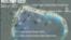 """華盛頓的""""戰略與國際研究中心""""這批拍攝於5月和6月的衛星圖片顯示,這些最新的軍備建設包括在北京最具爭議的人工島礁上疑似新的建築物。 (視頻截圖)"""