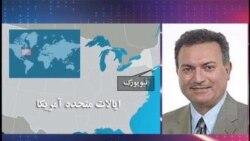 طرح توقف آنی فروش نفت ایران به اروپا
