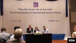 လြတ္လပ္စြာထုတ္ေဖာ္ေျပာဆိုခြင့္နဲ႔ စုေဝးခြင့္ကို ဖိႏွိပ္ထားတဲ့ ဥပေဒေတြအေပၚ ေလ့လာသံုးသပ္ထားတဲ့ HRW အစီရင္ခံစာ သတင္းစာရွင္းလင္းပြဲ