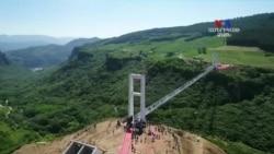 NO COMMENT - Չինաստանի Ժանգիյաջի քաղաքի ապակե կամուրջը