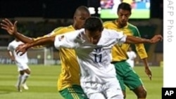 South African Team Excels at Under-20 Youth World Cup