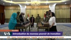 Investiture du nouveau pouvoir de transition au Soudan