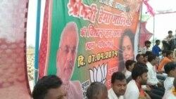 """بھارتی انتخابات """"ایک جھلک"""""""