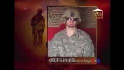 卡塔爾繼續禁止獲釋塔利班頭目旅行