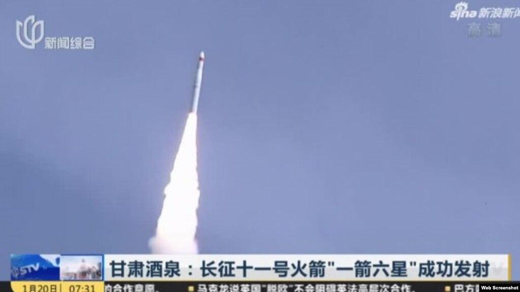 Hỏa tiễn chở hàng Trường Chinh 11 sẽ được Trung Quốc sử dụng cho một vụ phóng ngoài biển đầu tiên trong năm nay.