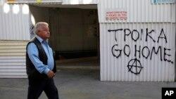 塞浦路斯居民抗議儲蓄稅