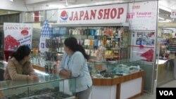 日本扩大在蒙古影响。乌兰巴托的日本商店。