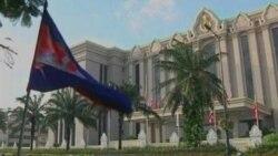 سفر وزير امور خارجه آمريکا به اندونزی